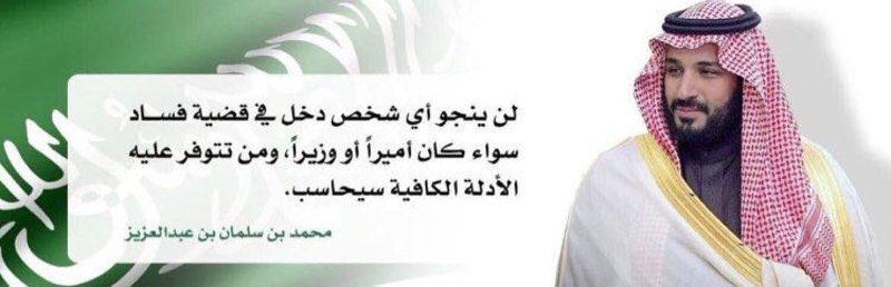 ابوعبدالله௸'s photo on Hatem
