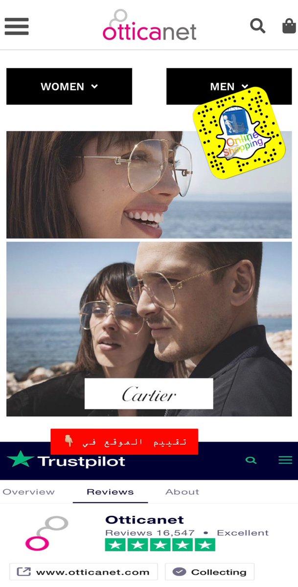 e28a794ec افضل مواقع النظارات العالمية الموثوقة #نظارات طبية او شمسية 1-Otticanet  الايطالي شحن سريع