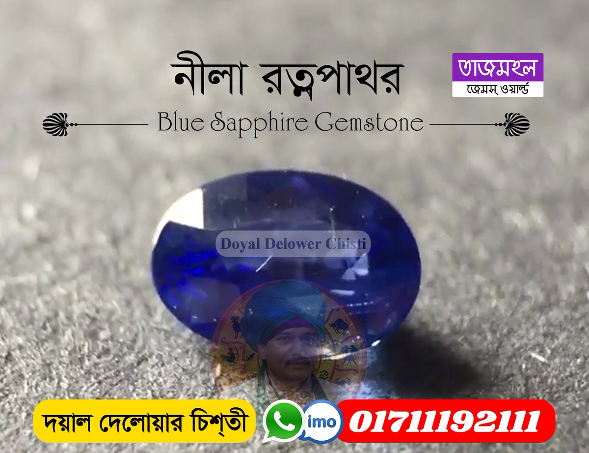 blue sapphire gemstone price and benefits Link - http://bit.ly/2ZkiyPk #Starsapphire, #Royalbluesapphire, #Madagascarsapphire, #Srilankasapphire, #Burmasapphire, #Bluesapphirering, #Bluesapphirebenefits, #Bluesapphireprice, #Bluesapphirestone,pic.twitter.com/jrxTYGCdZM