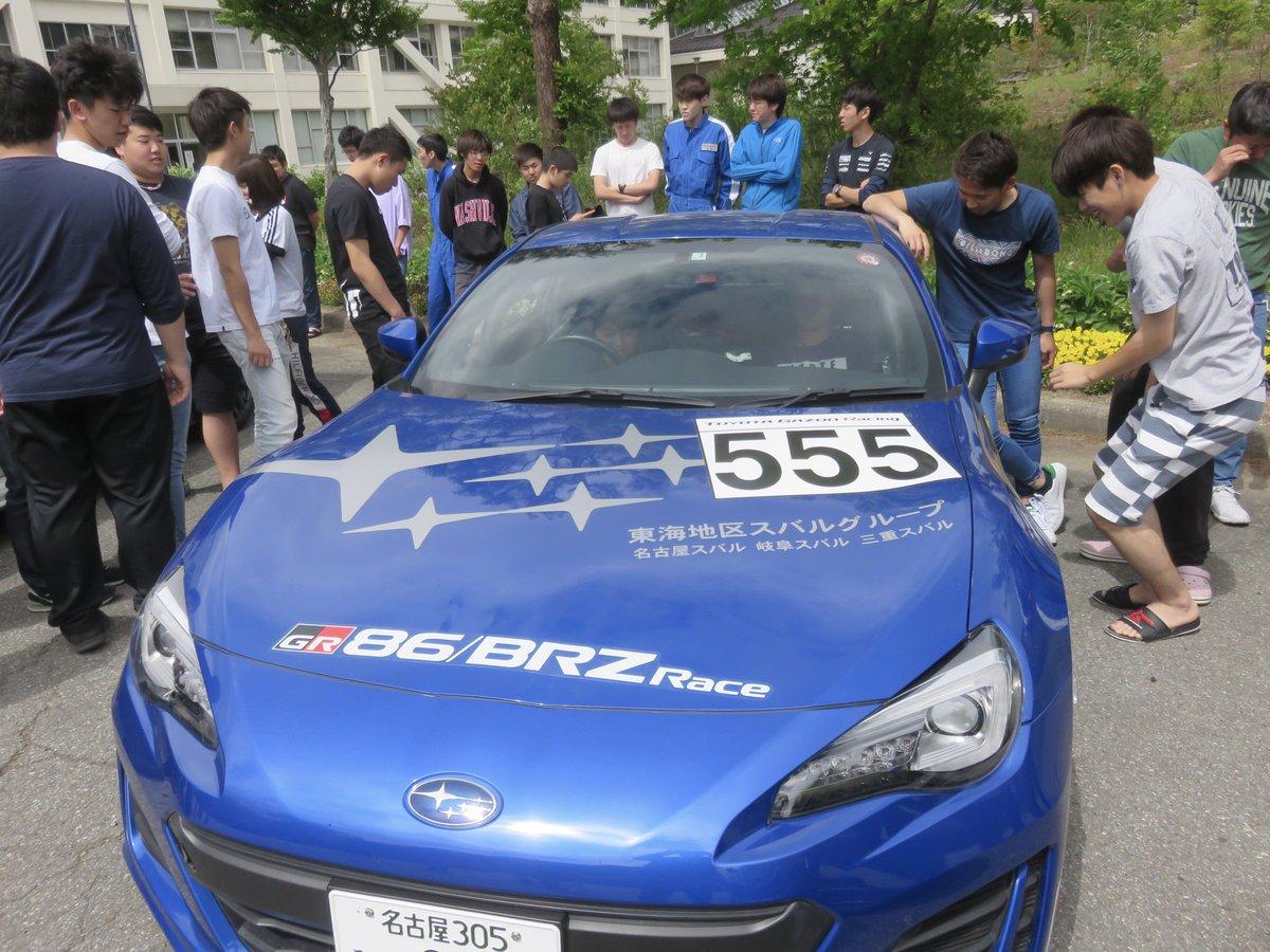 今日は自動車メーカー技術論、SUBARUでした。86/BRZ レースを走る今年のドライバーは卒業生の小島さん(名古屋スバル)とのこと。ニュル耐久にも卒業生が派遣されたとか。すごい話がたくさん聞けました。公式ブログ