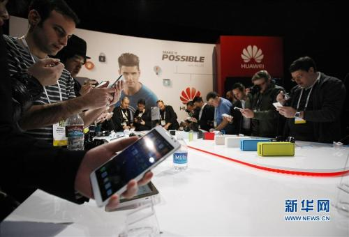 Huawei is developing its own mobile operating system called HongMeng OS - Tech - Mashable SEA