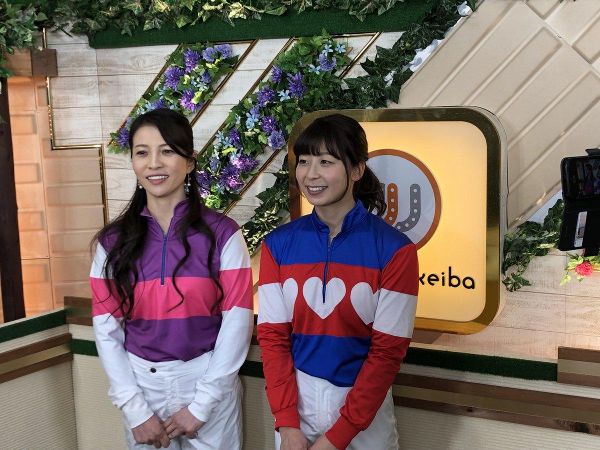 お知らせです。5月25日(土)  テレビ東京「ウイニング競馬 」午後3時~4時(BSジャパン午後2時30分~4時)に宮下瞳騎手と木之前葵騎手がゲスト出演します。ぜひご覧ください!!