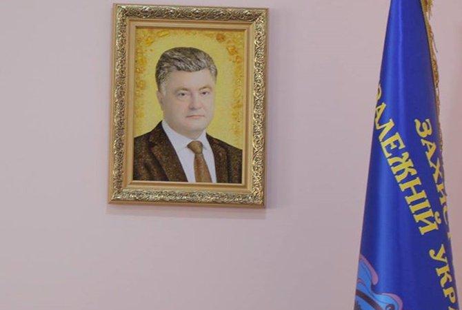 Зеленский - международным партнерам: Украина станет надежной сестрой, которой будут все гордиться - Цензор.НЕТ 7625