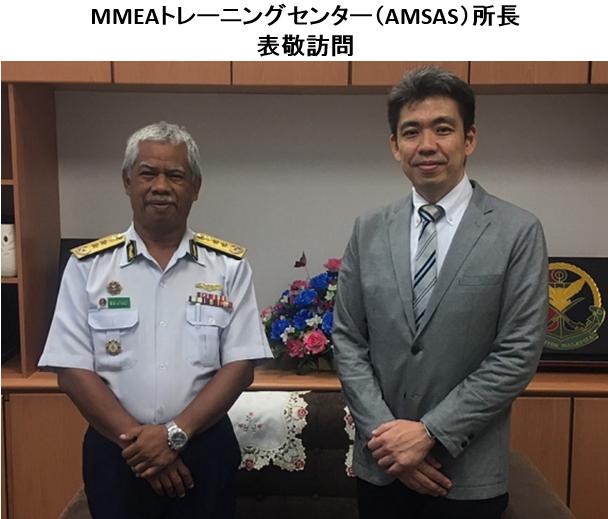 5月14日(金)マレーシアで開催された #JICA プロジェクトの会合に #海上保安庁モバイルコーポレーションチーム(MCT) を派遣。アジア等諸外国の海上保安機関の能力向上について議論しました。これは、政府の「#自由で開かれたインド太平洋」の実現に向けた取組みの一つです。
