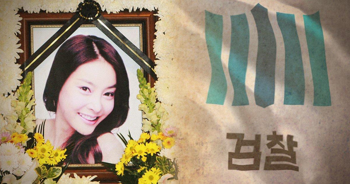 연합뉴스's photo on 장자연