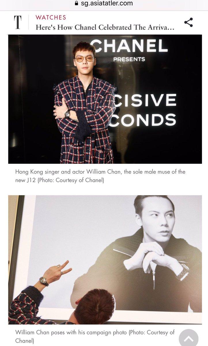 2019-5-11 William Chan x #CHANEL House Ambassador & the Face of #TheNewJ12  CR: Singapore Tatler CR: https://sg.asiatatler.com #陳偉霆 #williamchanwaiting #williamchan #陈伟霆 #진위정 #ウィリアム・チャン #เฉินเหว่ยถิง  #ItsAllAboutSeconds #sgtatler #ChanelWatches #chanelj12