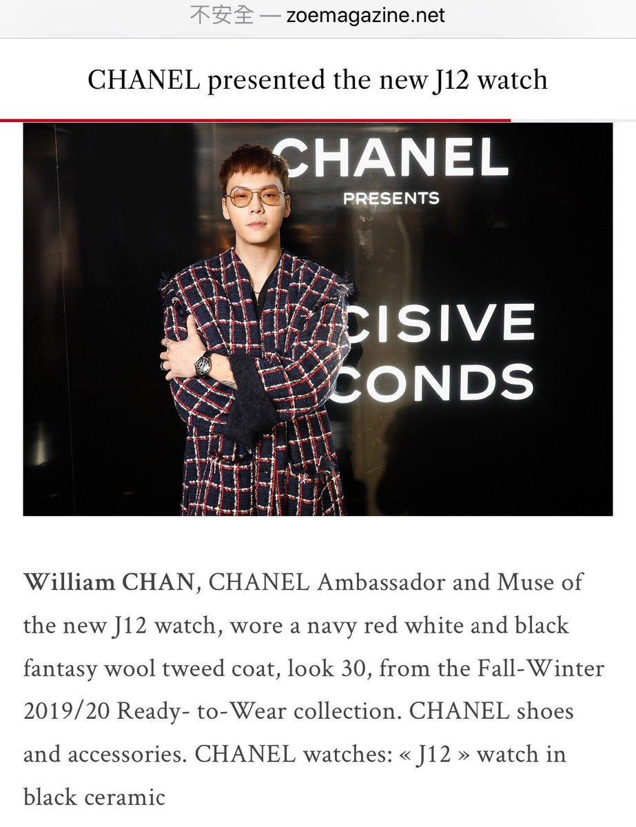 2019-5-12 William Chan x #CHANEL House Ambassador & the Face of #TheNewJ12  CR: zoemagazine CR: http://www.zoemagazine.net/ #陳偉霆 #williamchanwaiting #williamchan #陈伟霆 #진위정 #ウィリアム・チャン #เฉินเหว่ยถิง  #ItsAllAboutSeconds #ZoeMagazine #ChanelWatches #chanelj12