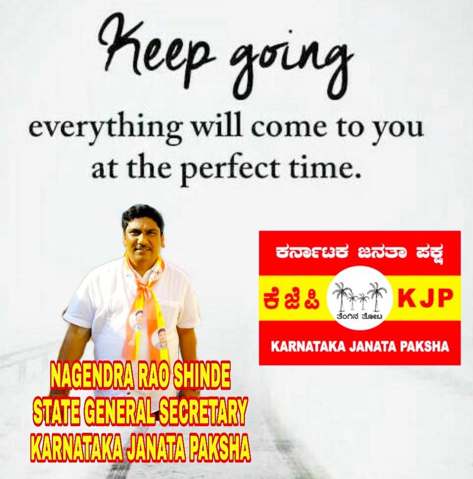 #MondayMorning #ನುಡಿಮುತ್ತು #ಕೆಜೆಪಿ #Motivational_quotes #KJP