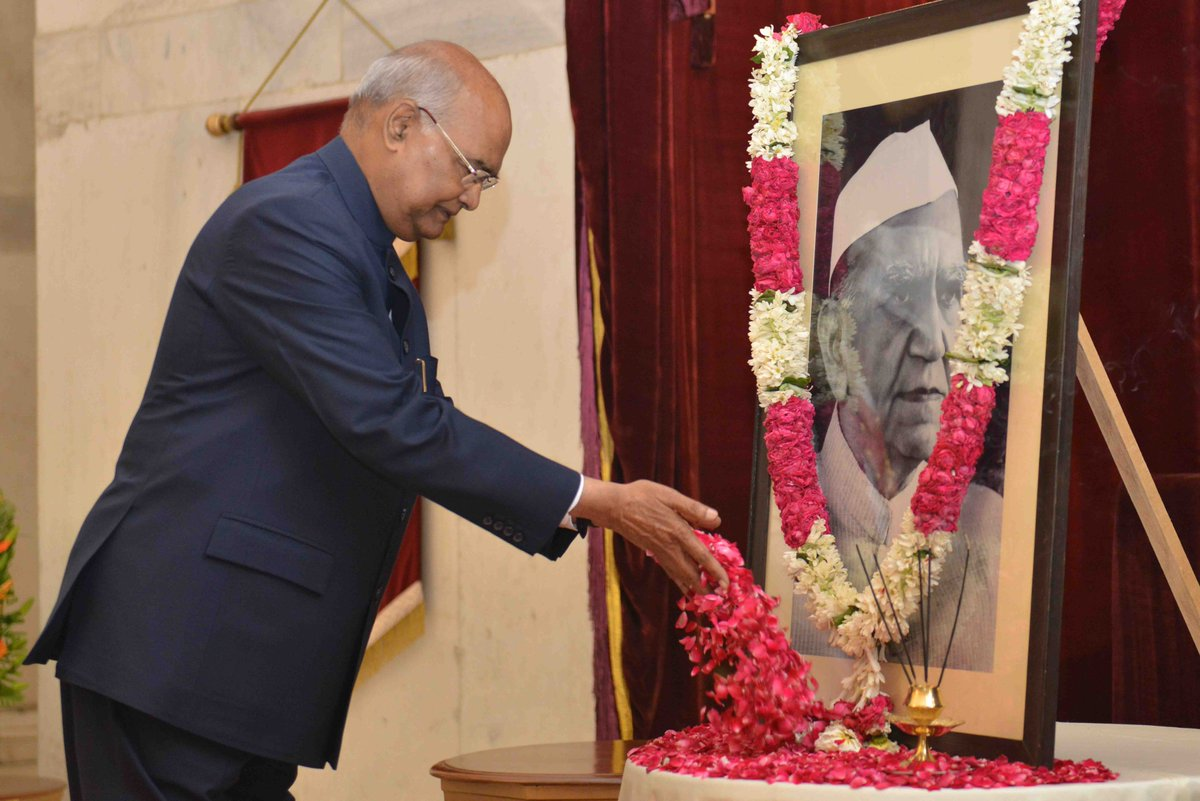 President pays homage to Fakhruddin Ali Ahmed on his birth anniversary