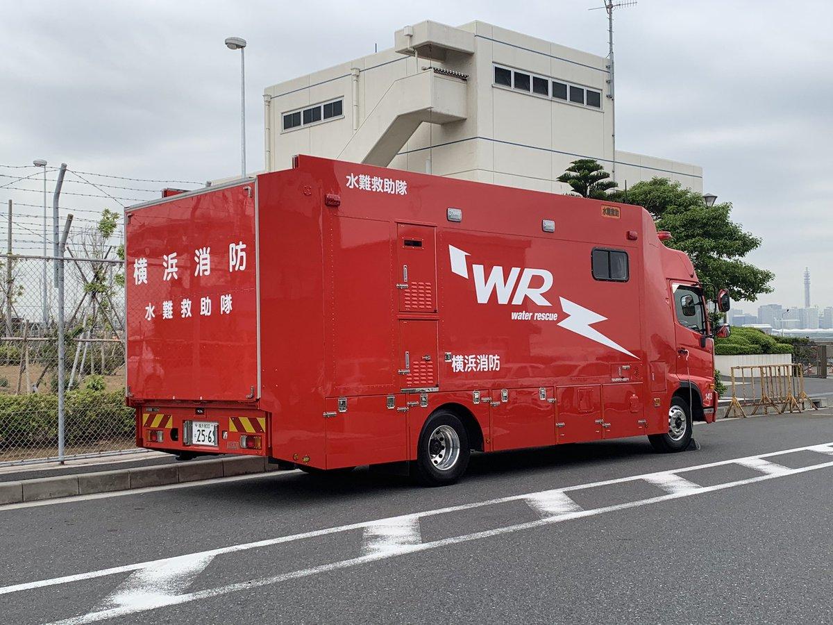 消防 出動 横浜 横浜市消防局特別高度救助部隊