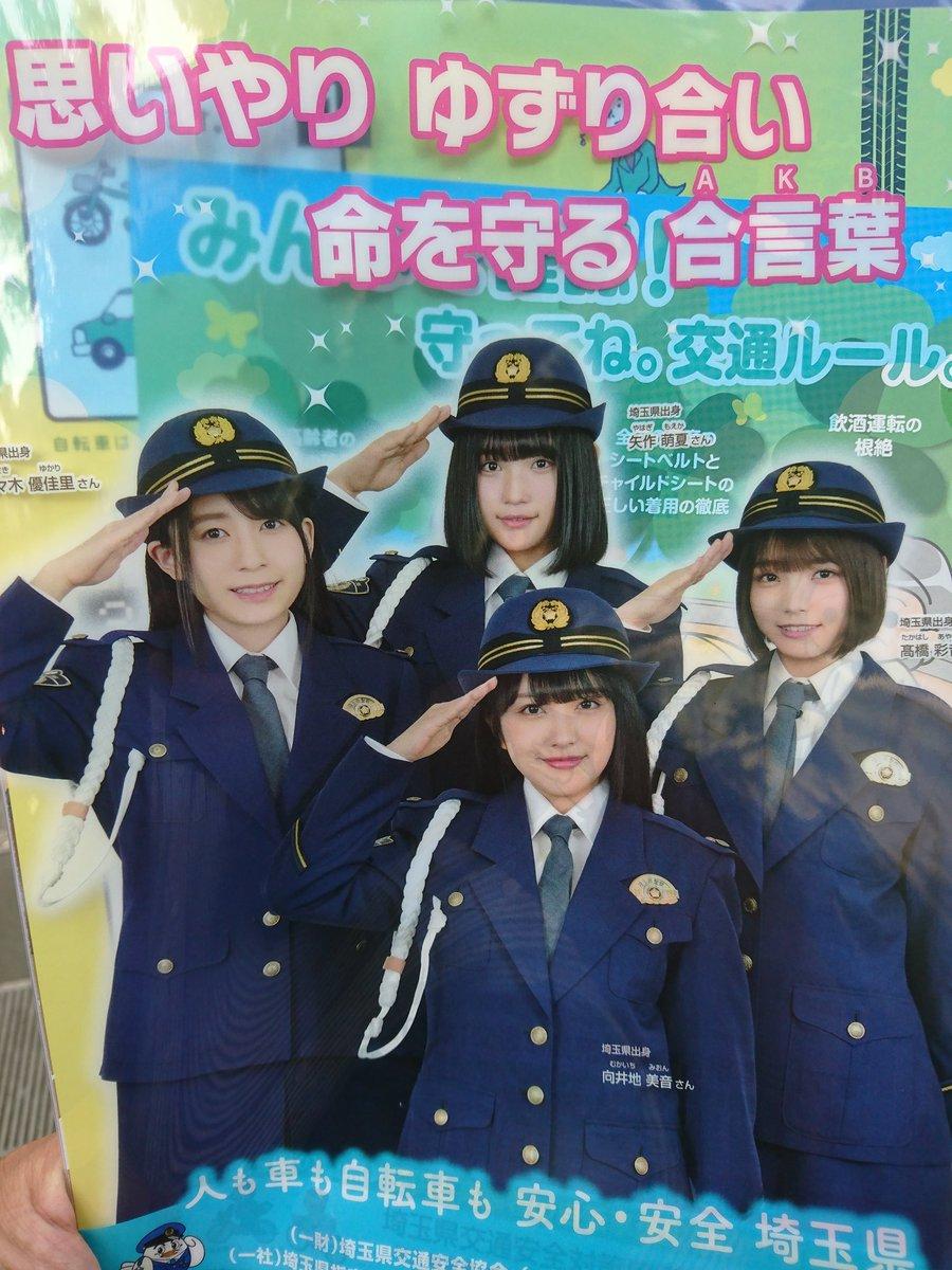 【肥報】AKBグループ総監督の向井地美音さんが横方向に伸びている
