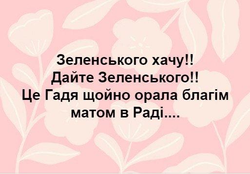 Рада определит дату инаугурации Зеленского на этой неделе, - Парубий - Цензор.НЕТ 7063