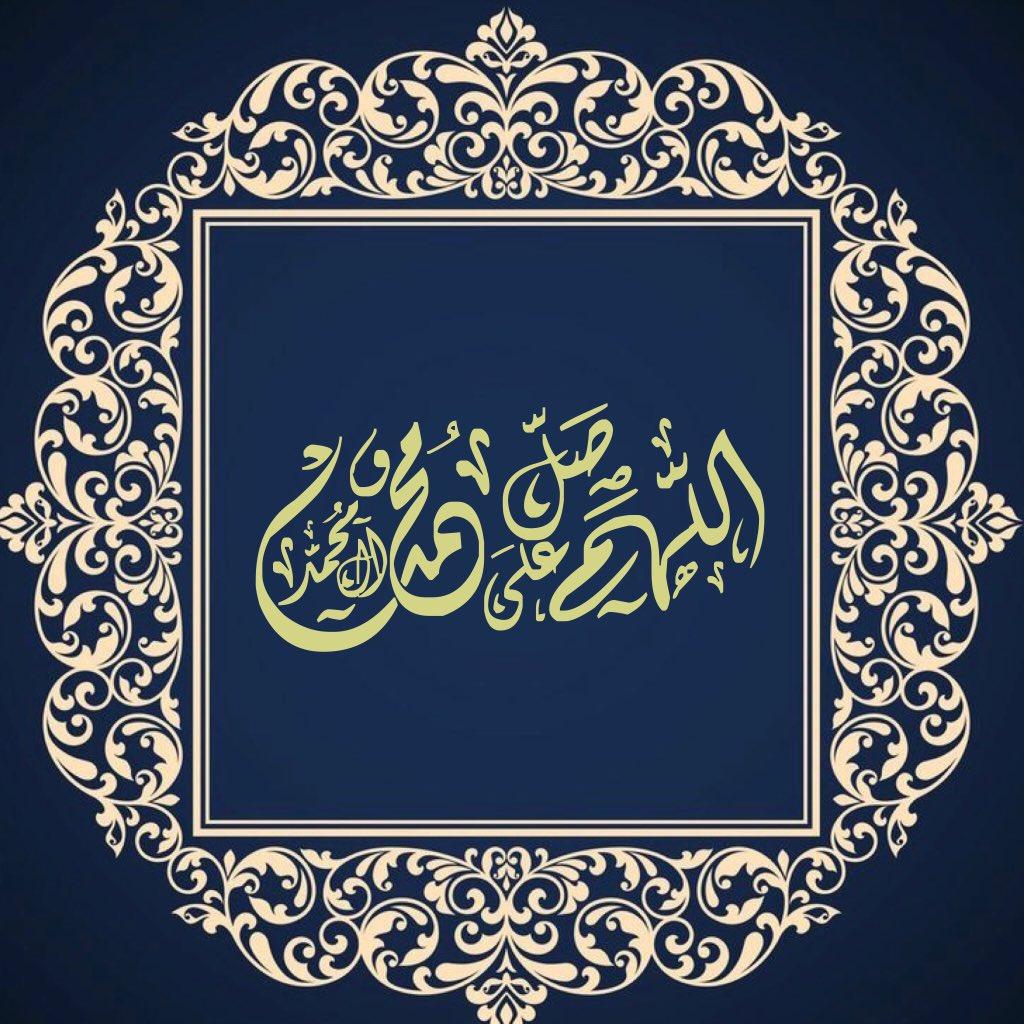 سجلوا حضوركم بالصلاة على محمد وآل محمد - صفحة 17 D6c0oYKWsAA_LRM