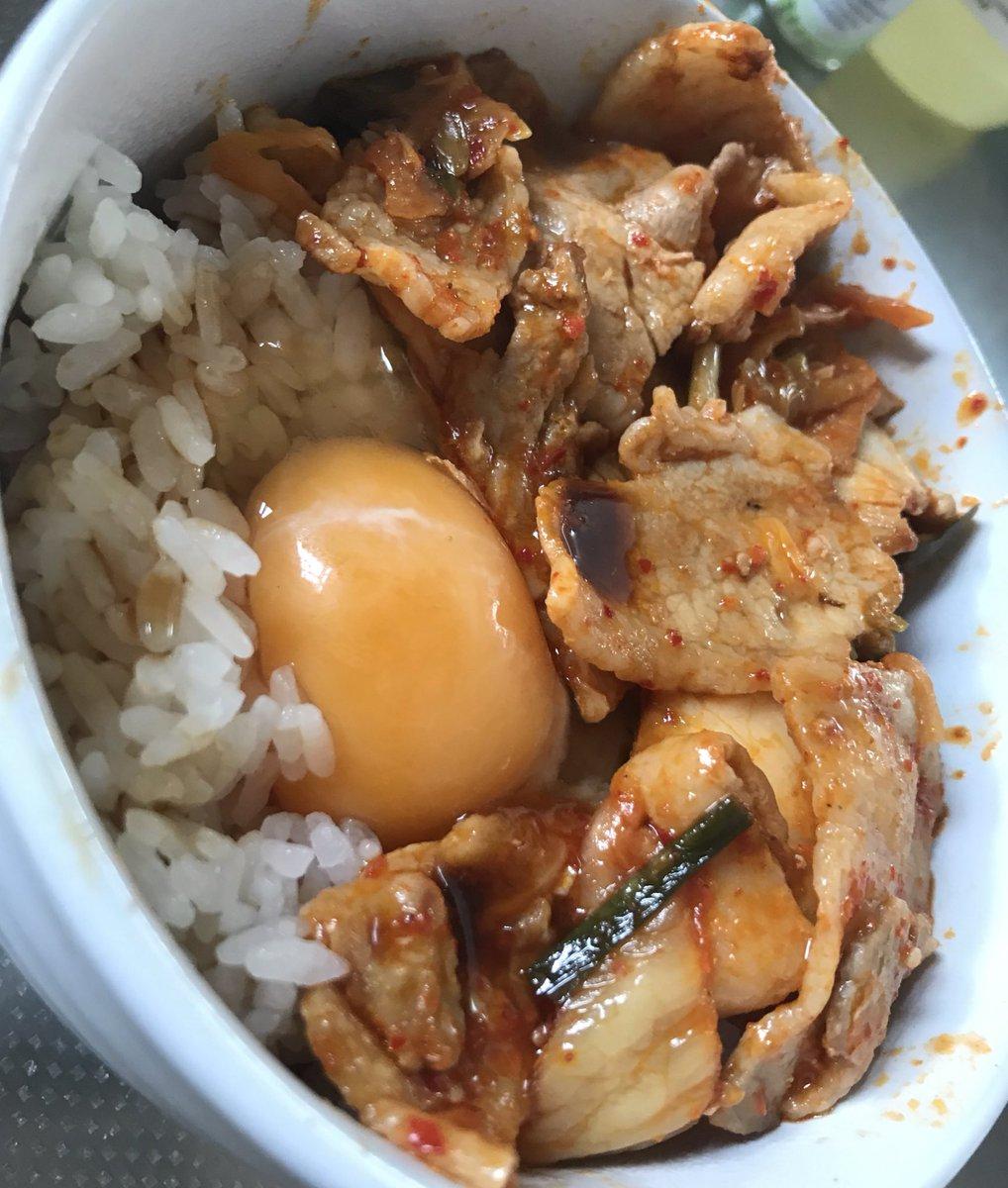 かけ ご飯 キムチ 卵