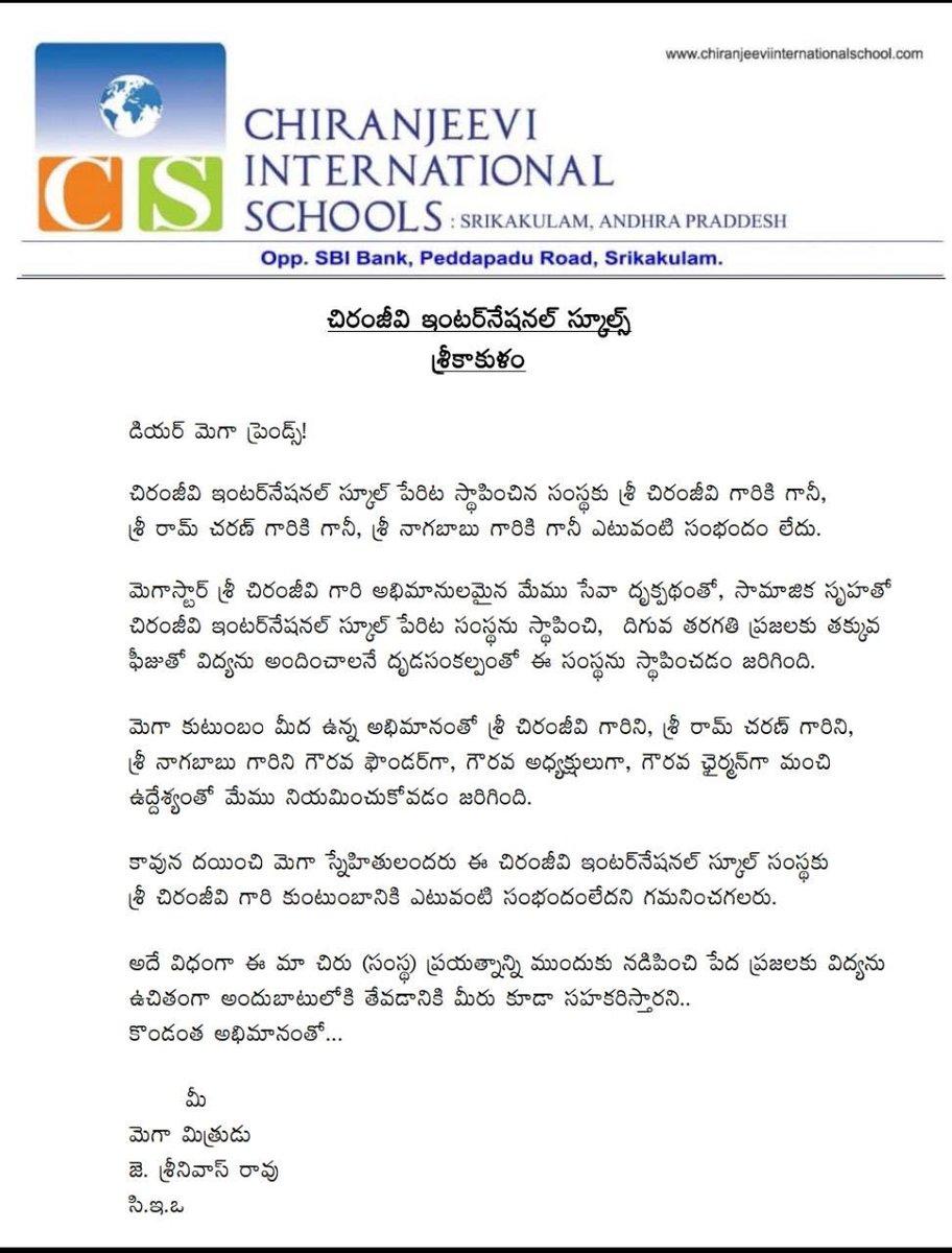 Chiru not owned international school in srikakulam