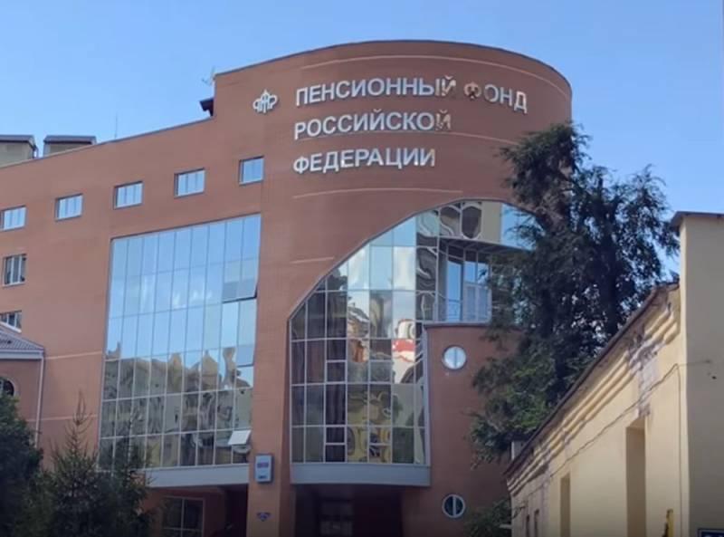 условия для получения ветеран труда в москве