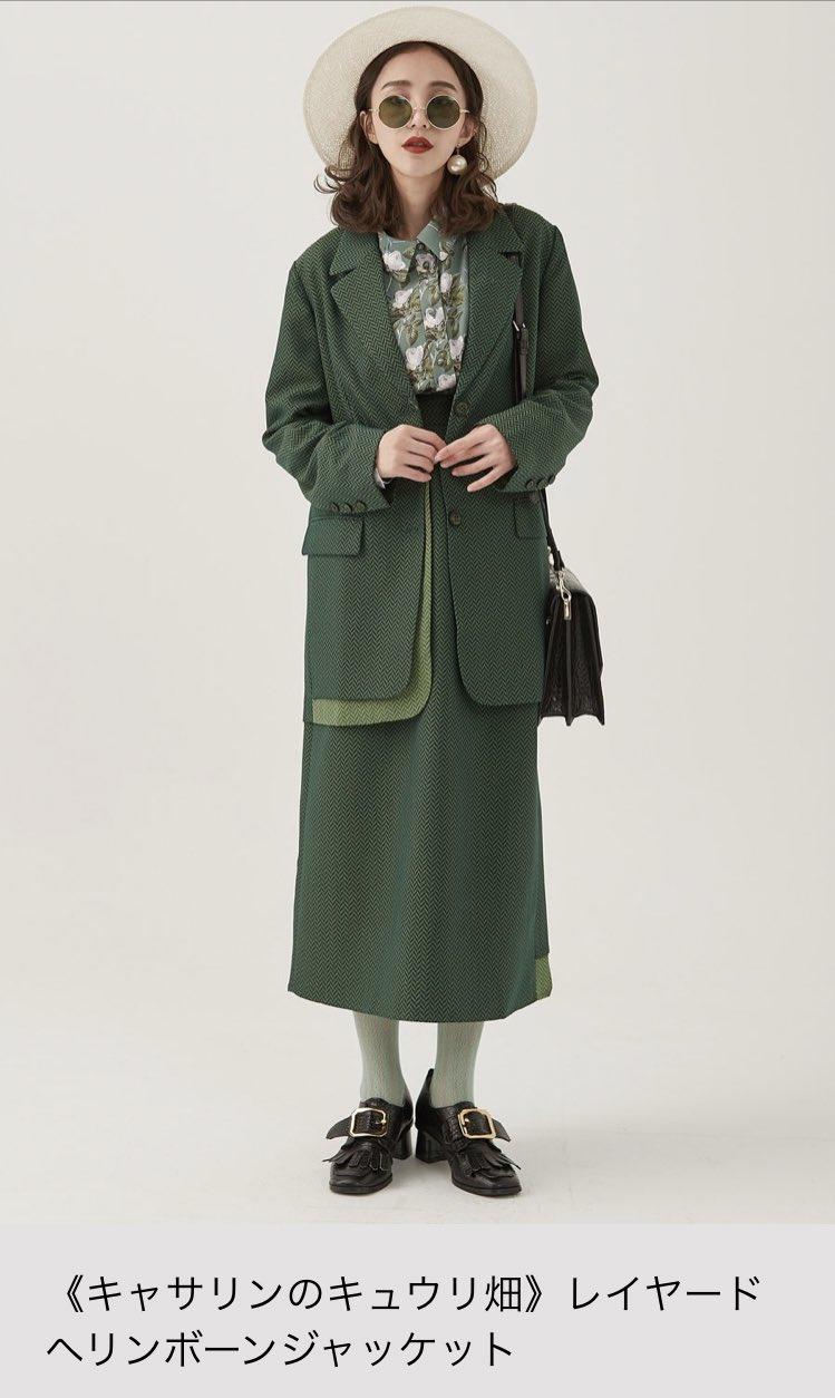 台湾発のファッション通販サイトがつけるコーディネートタイトルが秀逸www