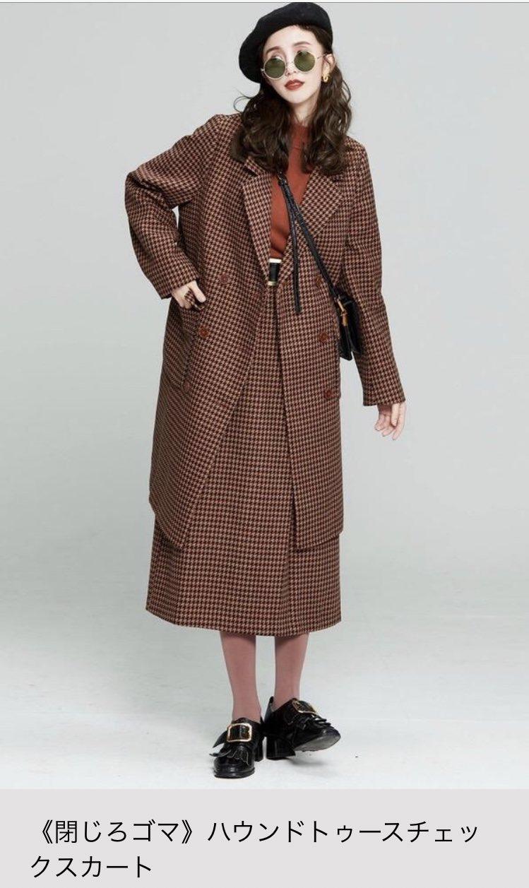 台湾発のファッション通販 洋服もかわいいんですが タイトルがかわいすぎるので見て