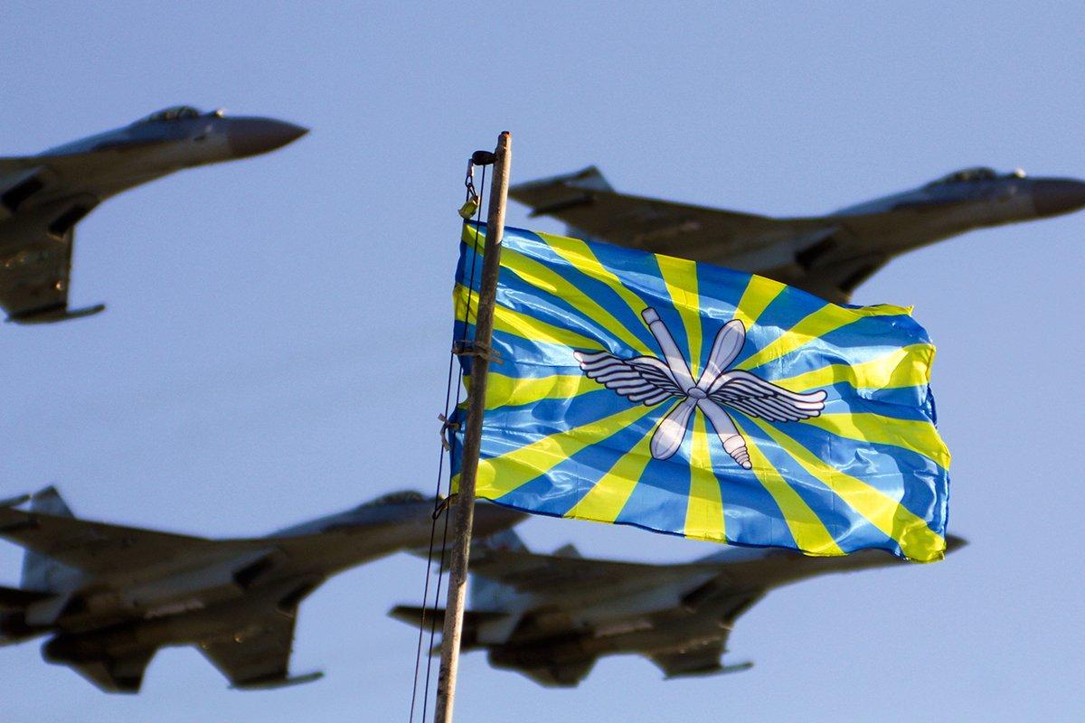 подвернул флаг воздушно-космических сил картинка нельзя