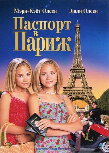 passport to paris full movie viooz