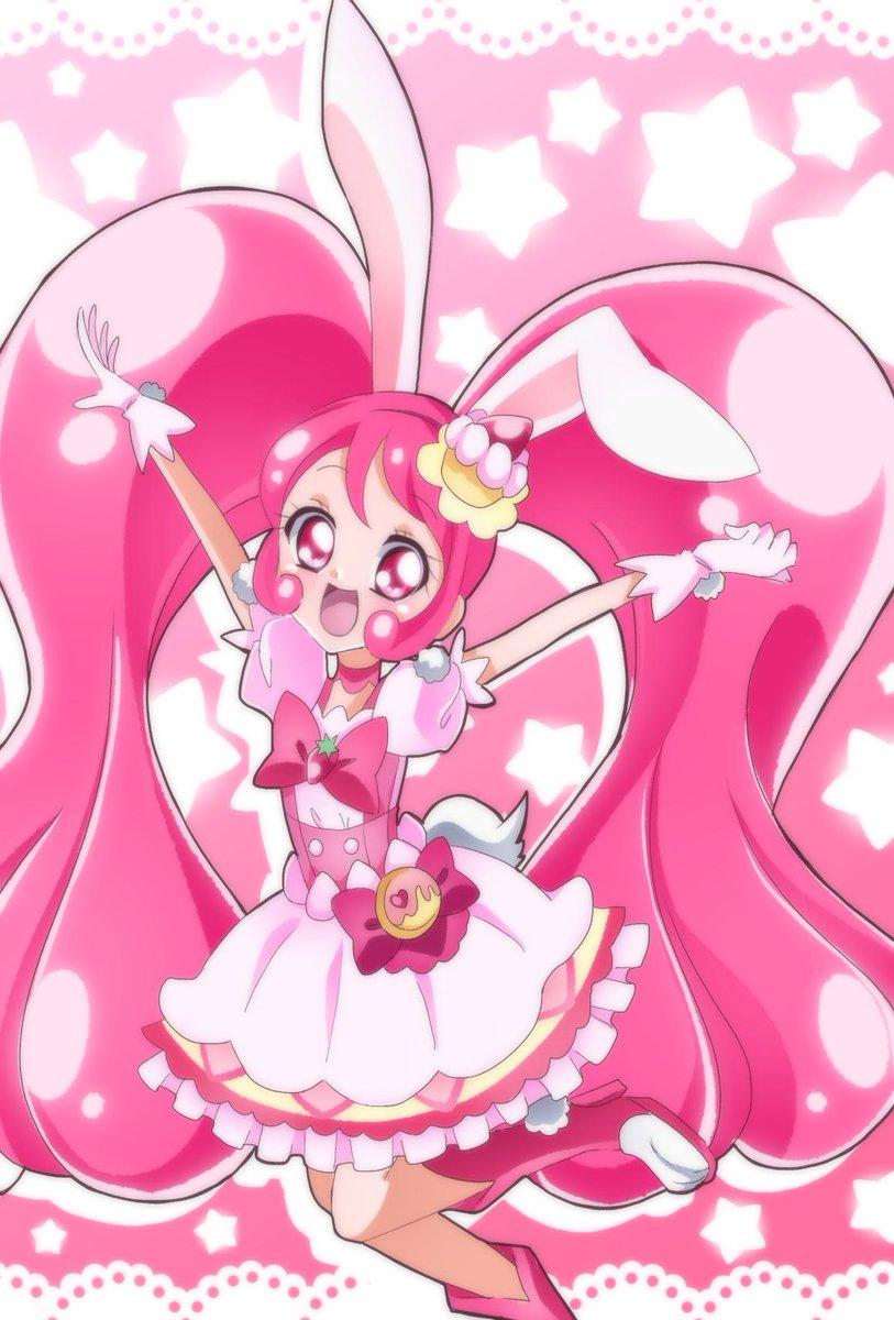 Cure Whip <3 #キュアホイップ #プリキュア