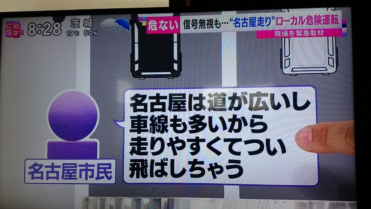 松本走り hashtag on Twitter