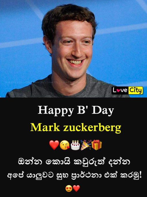 Happy birthday to you Mr. Mark Zuckerberg....
