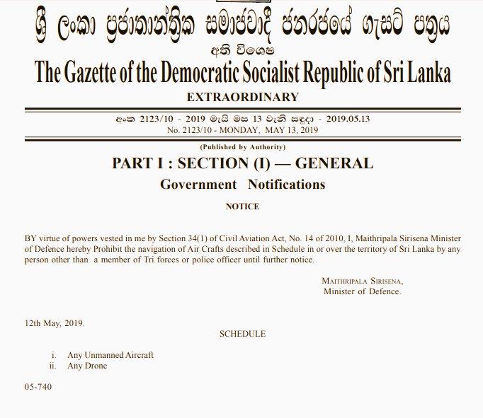 Sri Lanka Tweet 🇱🇰's photo on sri lanka