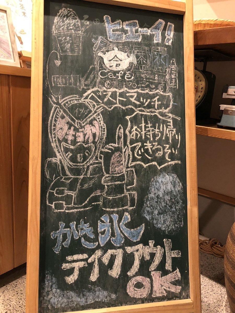 石田茶業合資会社's photo on 雨と雷