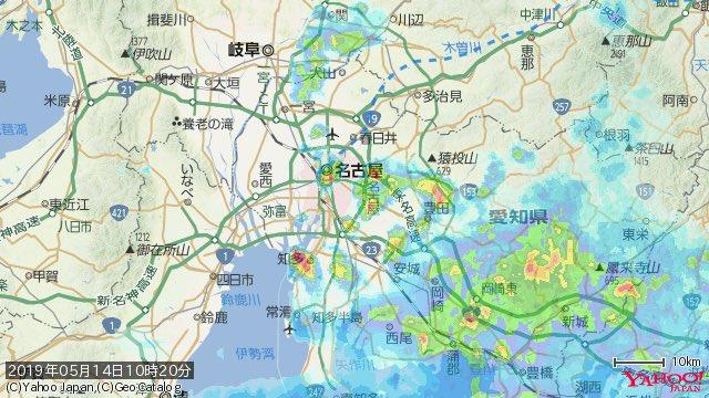 yuk★彡's photo on 雨と雷
