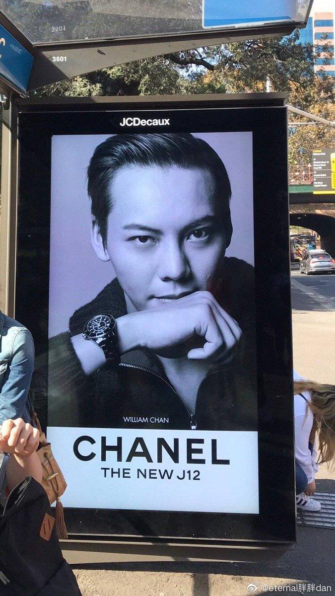 2019-5-14 William Chan x #CHANEL House Ambassador and the Face of #TheNewJ12 ~ Sydney #Australia 澳洲雪梨 CR:@ eternal胖胖dan #陳偉霆 #williamchanwaiting #williamchan #陈伟霆 #진위정 #ウィリアム・チャン #เฉินเหว่ยถิง #chanelj12 #ItsAllAboutSeconds #ChanelWatches #BaselWorld2019