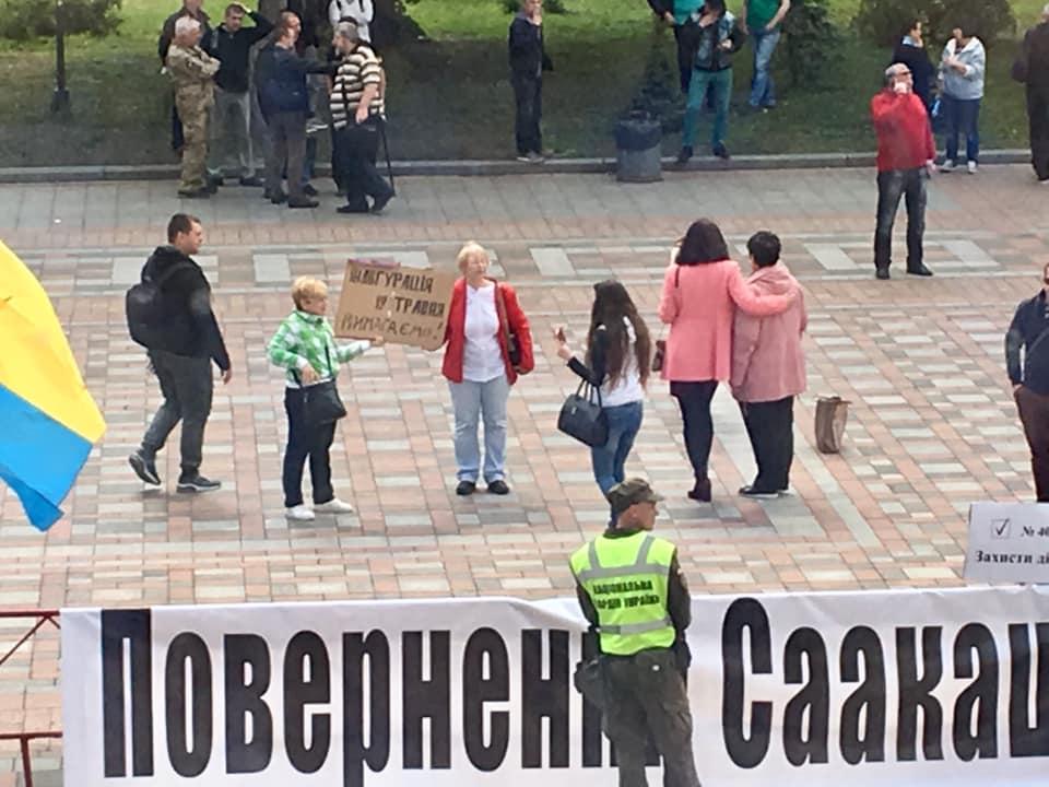 """""""Забули як горіли, п#дараси"""", - участники акции протеста применили газ во время потасовки с полицией возле здания МВД - Цензор.НЕТ 9701"""