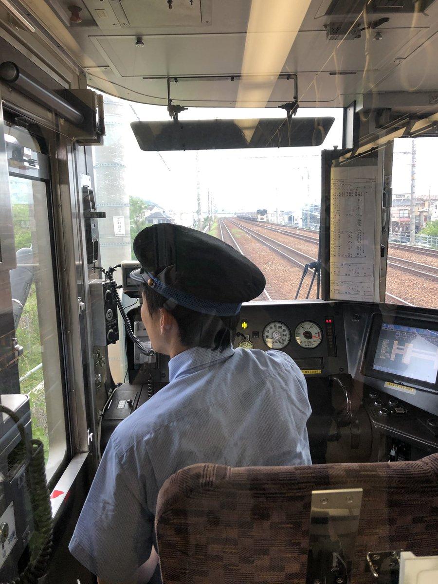 京都線で人身事故 摂津富田駅付近で接触し遅延「えげつない音鳴った」
