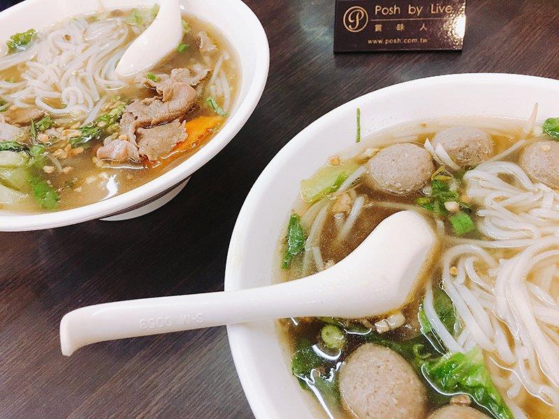 台北 阿水越南美食 / Pho@Taipei / フォー@タイペイ 🇹🇼🍜  More🌎https://t.co/gOWRN2aEPU #台北 #阿水越南美食 #Pho #Taipei #フォー #タイペイ #越南河粉 #POSH #gourmet #美食 #グルメ #foodie https://t.co/qFNreN1p6M