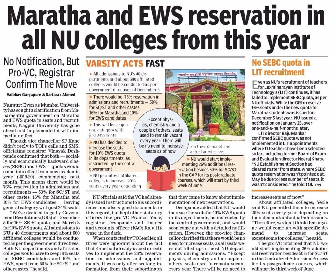Maratha, EWS quota in all NU colleges from this year http://toi.in/J1Gxkb/a24gj  via @timesofindia
