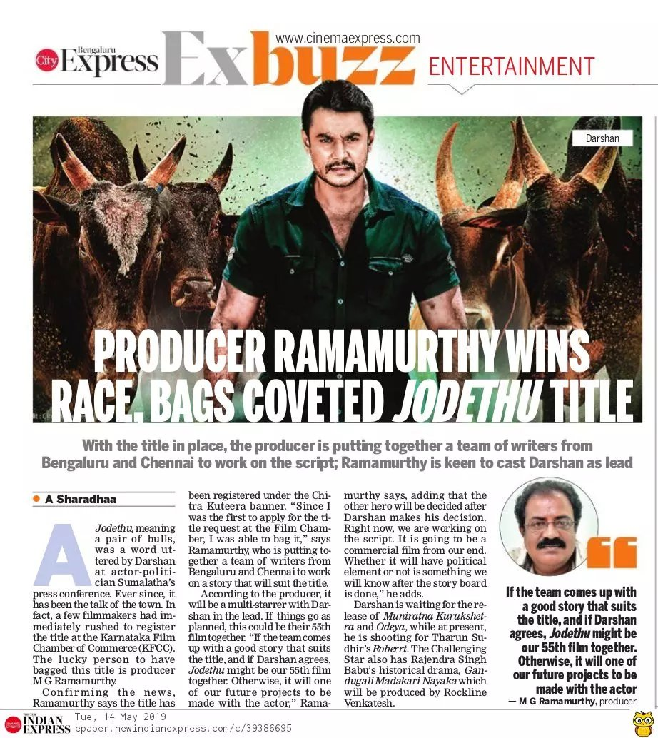 Producer #MGRamamurthy bags coveted #Jodethu title, keen to work with #Darshan on multi-starrer https://www.cinemaexpress.com/stories/news/2019/may/13/producer-ramamurthy-bags-coveted-jodethu-title-and-will-work-with-darshan-in-a-multi-starrer-11576.html… via @XpressCinema @NamCinema @Dcompany171