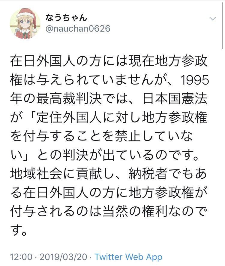 カツオ(旧名なうの息子) (@nau...