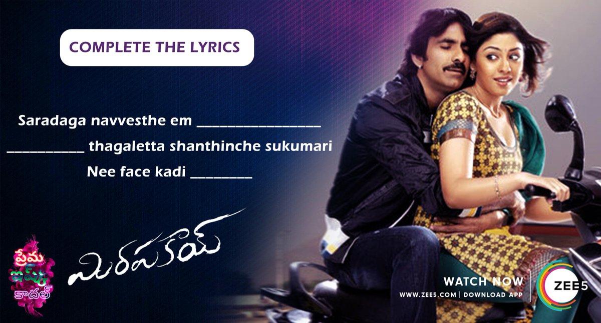 ZEE5 Telugu on Twitter: