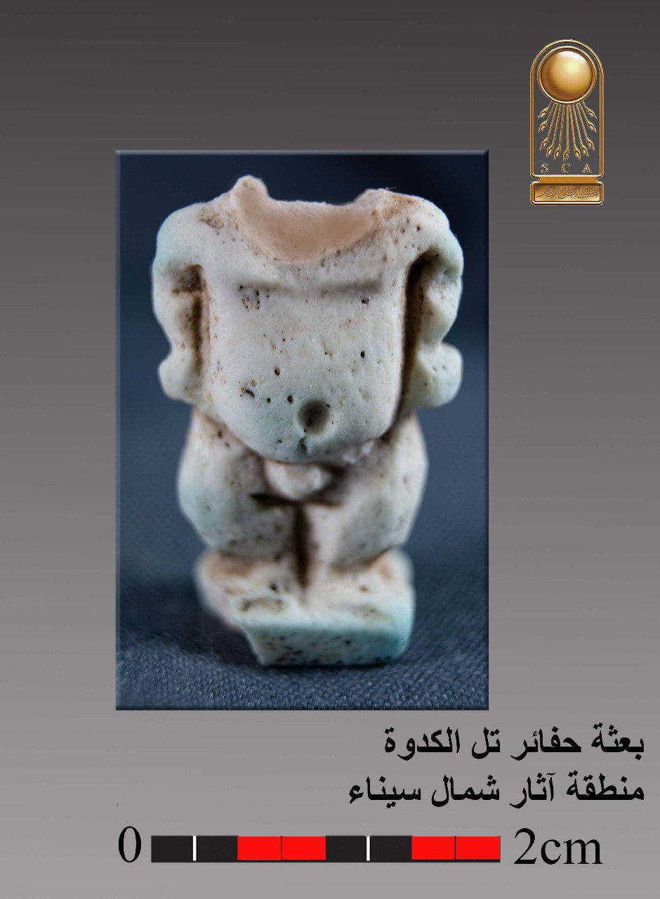 Ministry of Antiquities-Arab Republic of Egypt on Twitter
