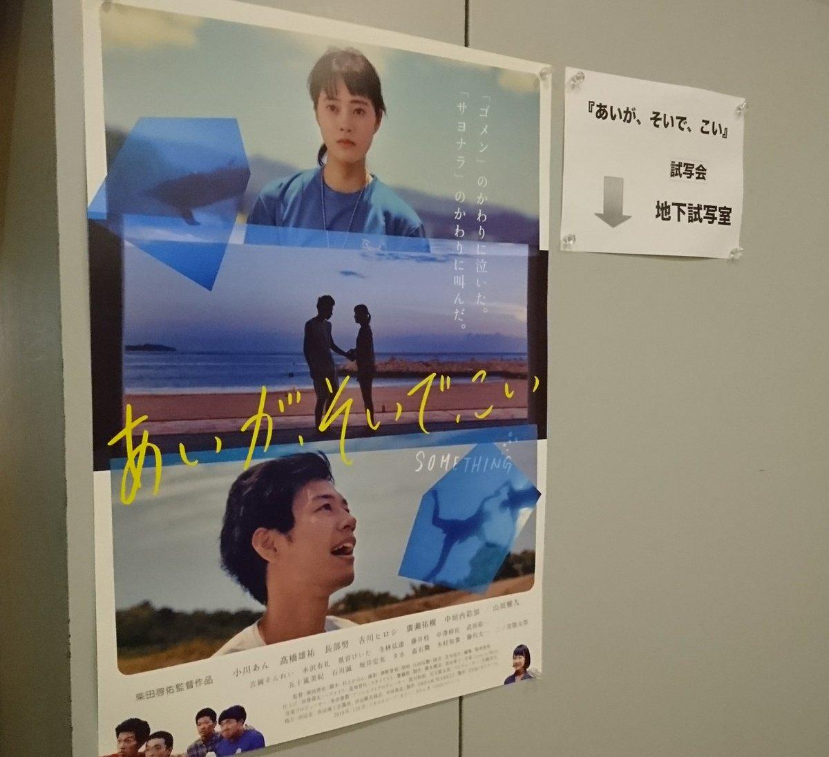 碇本学's photo on 映画監督