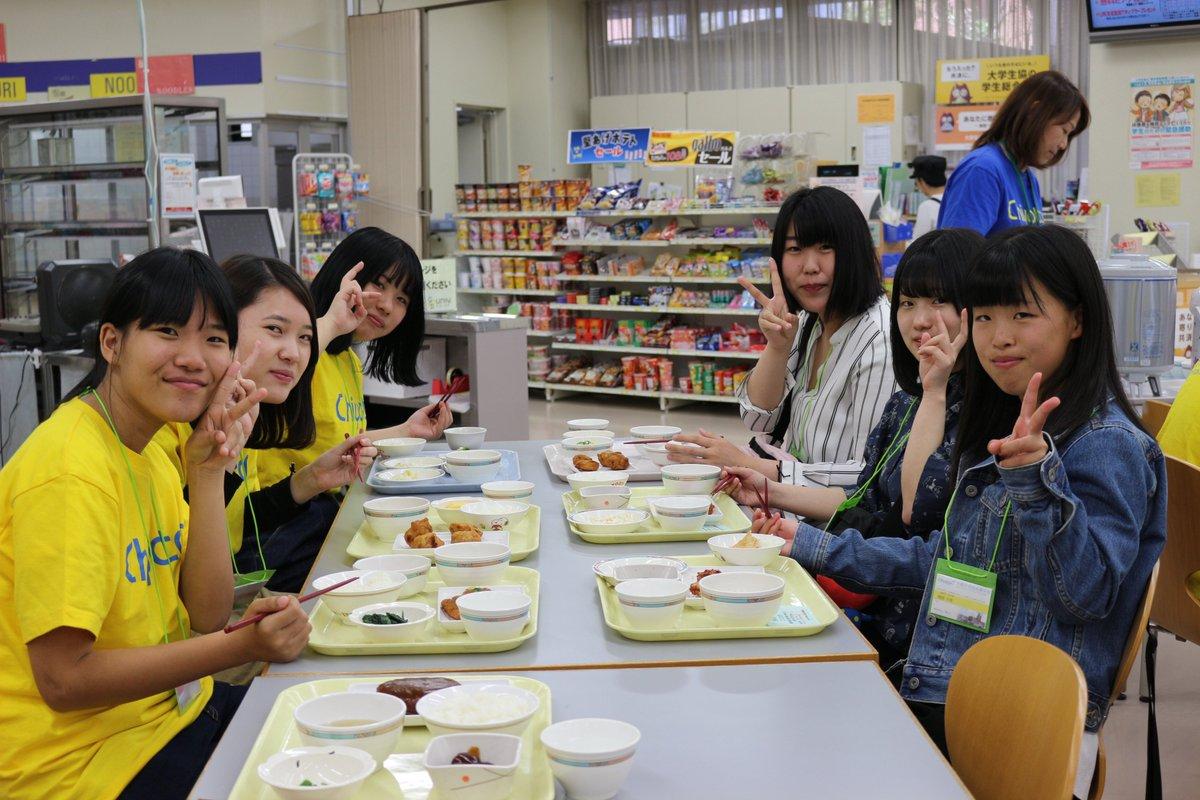 5/12(日)第2回 #オープンキャンパス を開催しました。プログラムとして、学長挨拶、幼児教育コース紹介、就職・入試説明があり、 #体験授業 では「身近なふくしをみつけよう!-保育とのつながりは?」がありました。#大阪千代田短期大学 #ちよ短 #ちよたん