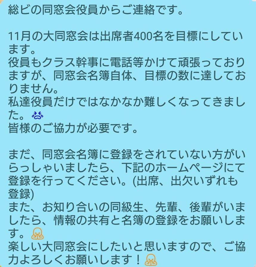 熊本市立総合ビジネス専門学校 h...