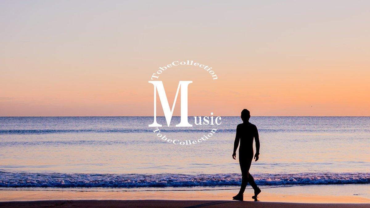 癒し 音楽 youtube