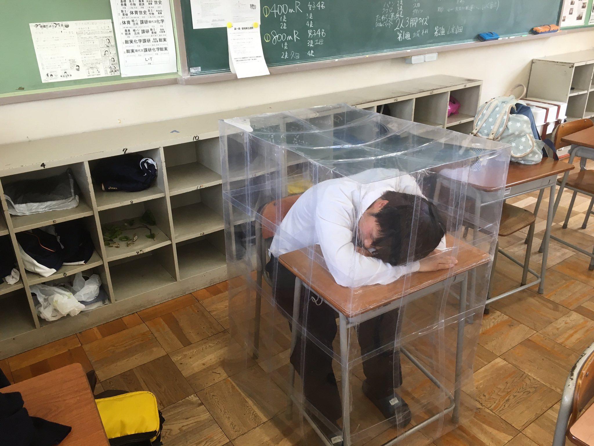 授業中先生に起こされるのを遮るためのバリアーwww