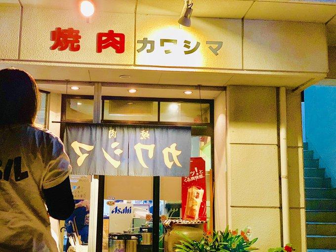 OTAKAMEN1209の画像