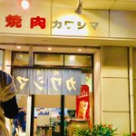 OTAKAMEN1209のサムネイル画像