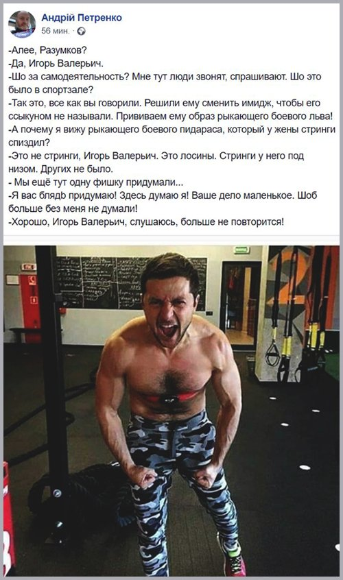 """Надеюсь, что этим займется квалификационно-дисциплинарная комиссия прокуроров, - Лещенко о """"скунсе"""" от Луценко - Цензор.НЕТ 2286"""