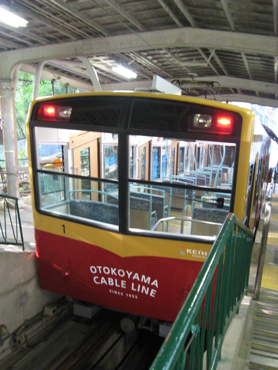京阪鋼索客車