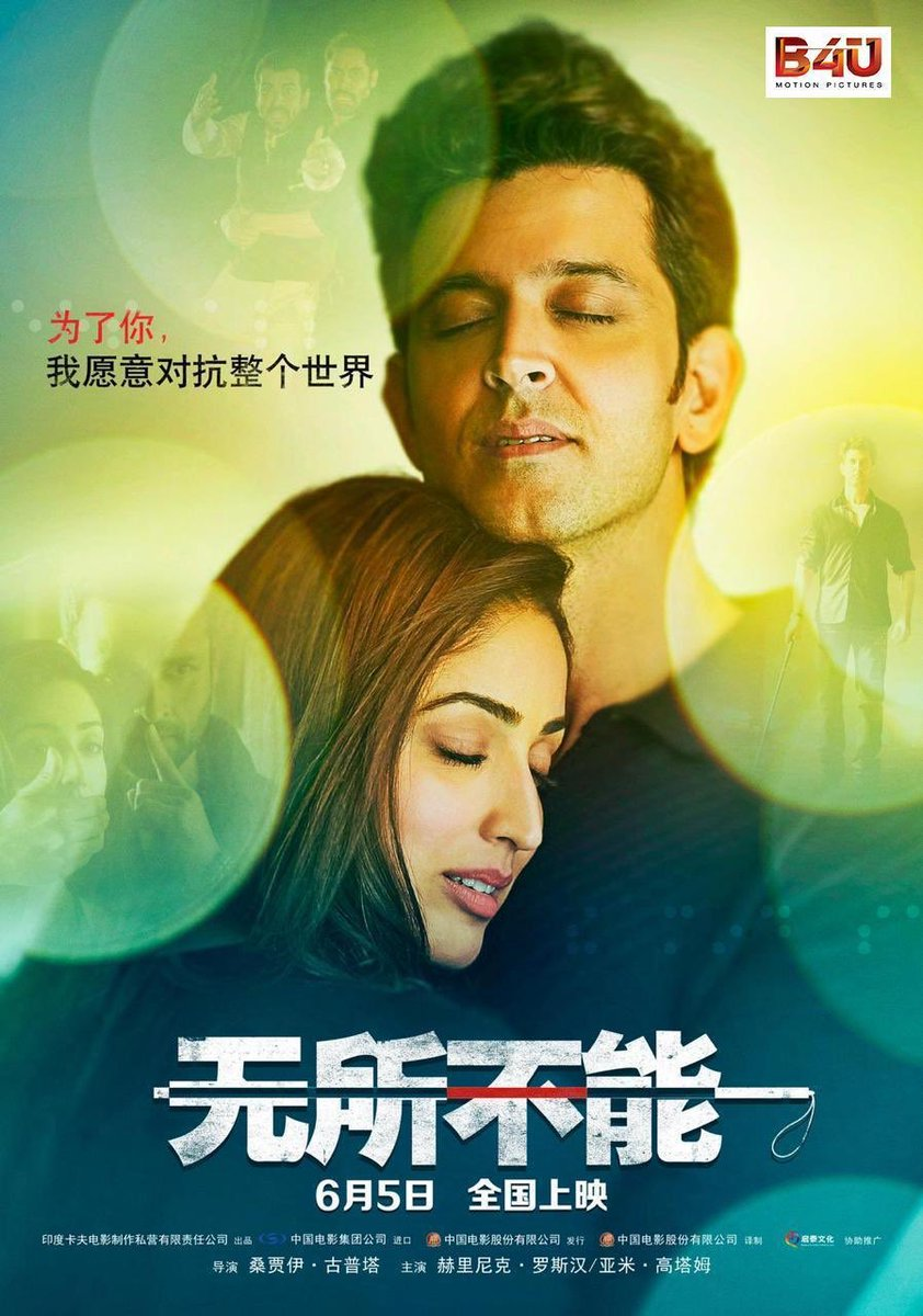 sultan free movie download filmywap