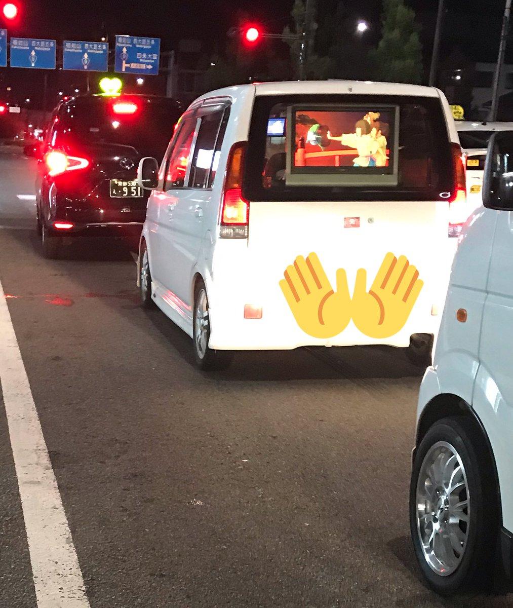 車あらわる 千と千尋の神隠し 交通法 ドライブインシアター フリップダウンモニターに関連した画像-01